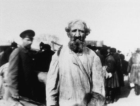 1890-Antohins
